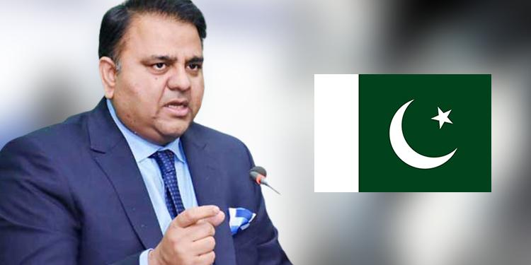 Pakistan to Legitimize Esports by Granting it 'Standard Sports' Status