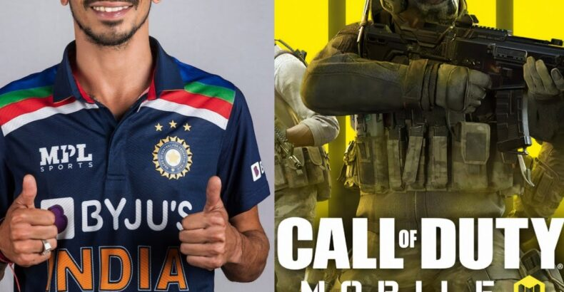 Indian Cricketer Yuzi Chahal's COD Mobile ID, K/D Ratio, Stats, and All Other Info You Need to Know | Mobile Esports | Cricket | CODM